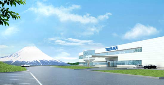 New factory with Mt Fuji